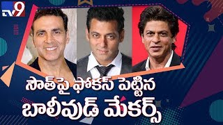 South directors spin hits in Bollywood  - TV9