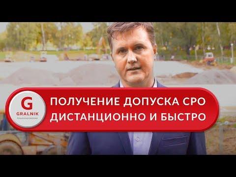 Отзыв «ГЭС», г. Владимир