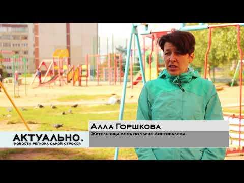 Актуально Псков / 07.09.2020