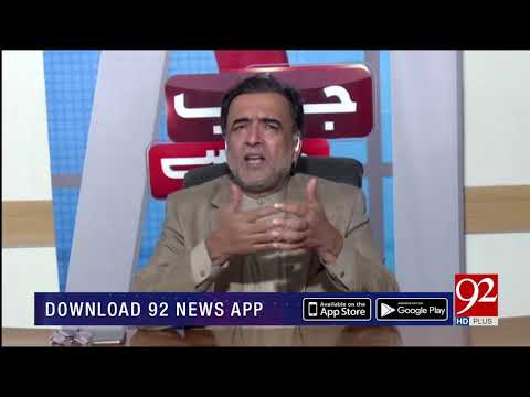 Accountability is long term process don't use shortcut for it, says Qamar Zaman Kaira |13 Nov 2018