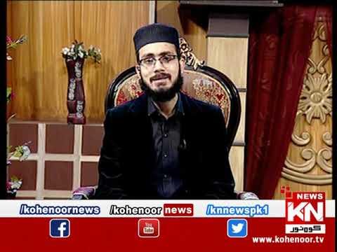 Istakhara 30 January 2020 | Kohenoor News Pakistan