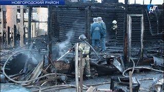 5 человек, в том числе двухлетний ребенок, стали жертвами пожара в новгородской деревне Волот
