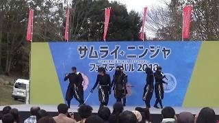 2018.11.18徳川家康と服部半蔵忍者隊サムニンフェス