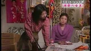 福田麻由子---演歌女王宣番