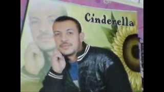 تحميل اغاني احمد شهاب انا وانتا MP3