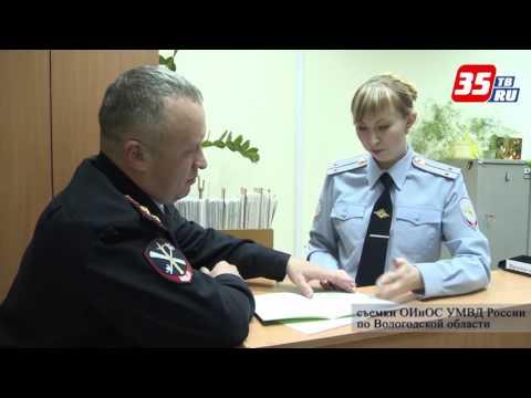 Служба делопроизводства и режима МВД России отмечает профессиональный праздник