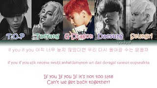 BIGBANG - If You (Color Coded Han|Rom|Eng Lyrics)