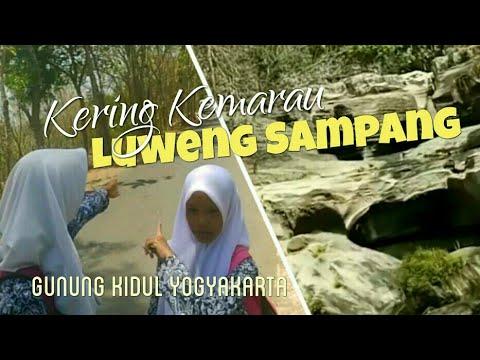 Luweng Sampang - Pertapaan Sunan Kalijogo di Gunung Kidul Yogyakarta