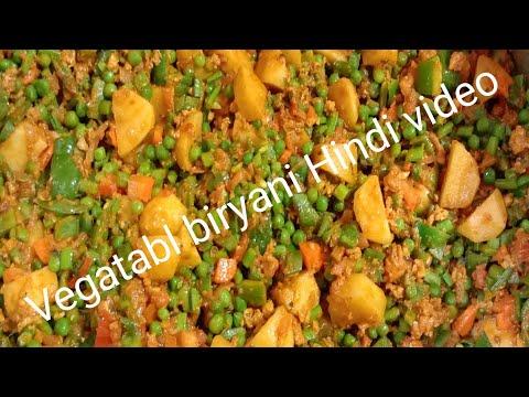 Veg biryani recipe vegetable biryani k a tarika