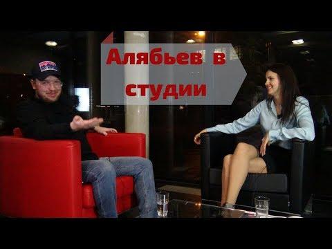Роман Алябьев о подкаблучниках, семейной жизни, раскрутке ютуб каналов