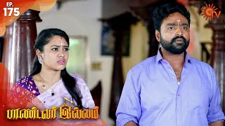 Pandavar Illam - Episode 175 | 19th February 2020 | Sun TV Serial | Tamil Serial