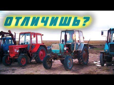 Отличия тракторов МТЗ и ЮМЗ [ АВТО СССР #48 ]
