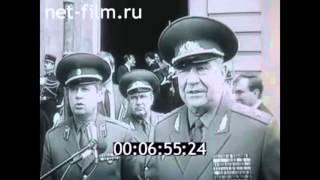 Литовский синдром 1990