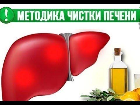 Сколько стоит сдать кровь на гепатит в и с в вологде