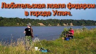 Отчеты о рыбалки в угличе