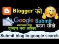 how to submit blogger site to google search engine learn Step by Step.