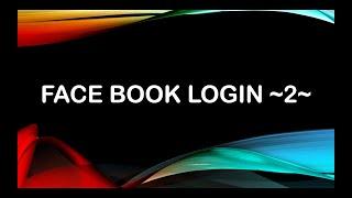 Swiftで初めて学ぶFirebaseAuthenticationを使ったFacebookLogin~part02~