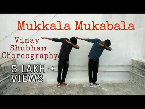 Mukkala Mukabala Dance Choreography