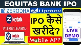 📊 IPO Apply With Kotak Bank Net banking (EQUITAS SMALL FINANCE BANK IPO ✔️) LIVE DEMO Process