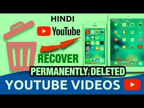 How to recover or restore deleted videos from youtube channel with proof in Hindi 2019