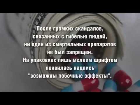 Лечение от алкоголизма в усть-каменогорске