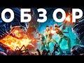 Видеообзор Aliens: Fireteam Elite от XGTV
