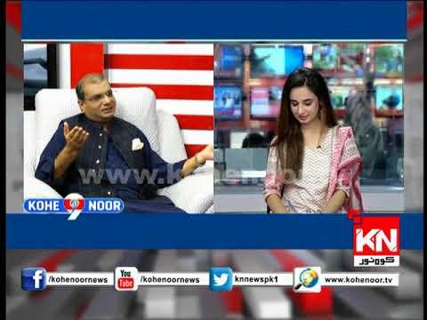 Kohenoor @9 06 July 2018 |Hafiz Ameer Ali Awan Aaj Banay Kohenoor@9 K Mehmaan