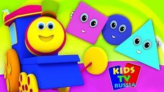 Kids Tv Russia - Детские рифмы и детские песни - Live Stream