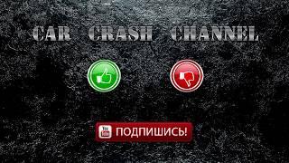 Подборка ДТП и Аварии до 02 06 2016 Car Crashes and accidents авария