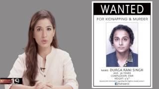 Durga Rani Singh - Wanted..!!!