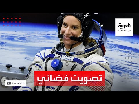 العرب اليوم - شاهد: رائدة فضاء تصوِّت في الانتخابات الأميركية من الفضاء