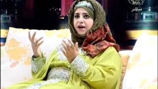 لقاء مع الشاعرة : ساره البريكي - قناة مجان