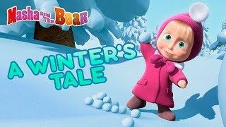 Masha and the Bear ❄️☃️ A WINTER'S TALE ☃️❄️ Best winter and Christmas cartoons for kids 🎬