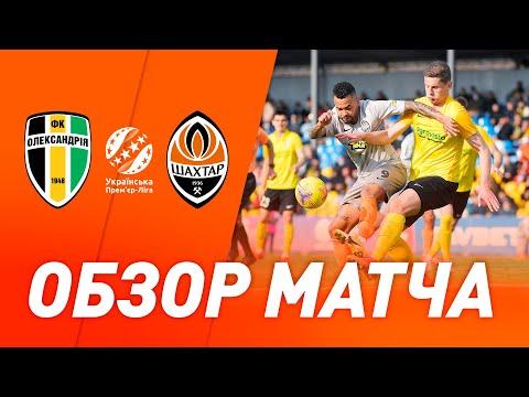 FK Oleksandriya 2-0 FK Shakhtar Donetsk