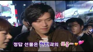 ヒョンビンHyunbin10.11.08interview