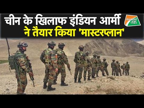 चीन को जवाब देने की तैयारी, तीनों सेनाओं ने पीएम मोदी को सौंपा ब्लूप्रिंट