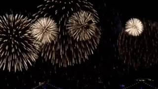 K Fireworks gif #1