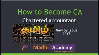 How to Become CA in Tamil ( New syllabus) ஆடிட்டர் (CA) ஆவது எப்படி !