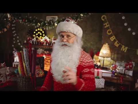 Дед Мороз поздравляет Маргариту. Именное поздравление каждому ребенку.