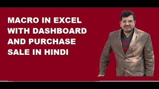 MACRO IN EXCEL WITH DASHBOARD AND PURCHASE SALE IN HINDI