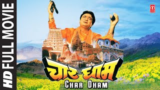 Char Dham - Hindi Film - Download this Video in MP3, M4A, WEBM, MP4, 3GP