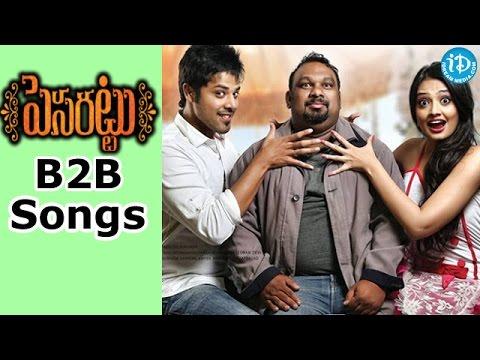 Pesarattu Songs || Telugu Full Movie Songs B2B || Nandu, Nikitha Narayan, Mahesh Kathi