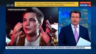 """Рэпер Гнойный назвал Екатеринбург """"столицей СПИДа"""""""
