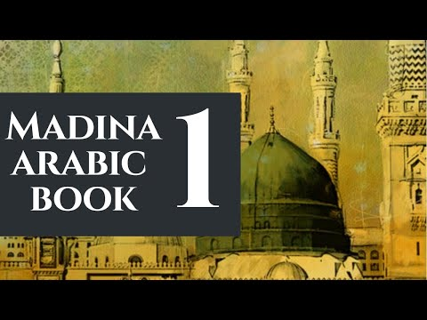 Madina Arabic Classes - Book 1 - Lesson 19 - Numbers  3- 10 with Masculine Ma'dood