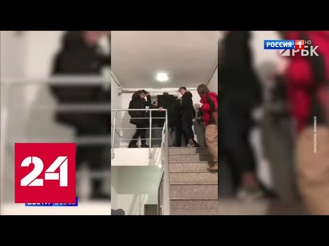 """, title : 'Руферы устроили драку с охраной, пытаясь попасть на крышу башни """"Империя"""" - Россия 24'"""