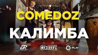 COMEDOZ - Калимба