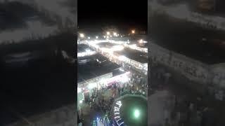 Meena Bajar Mp Guna