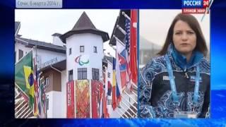 Эстафета Паралимпийского огня в Сочи (Россия-24)