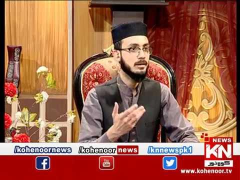 Istakhara 27 April 2019 | Kohenoor News Pakistan