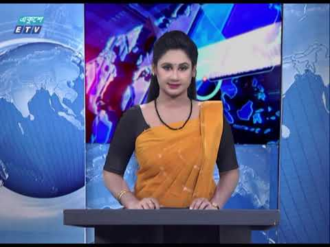 01 Am News || রাত ০১টার সংবাদ || 13 July 2020 || ETV News